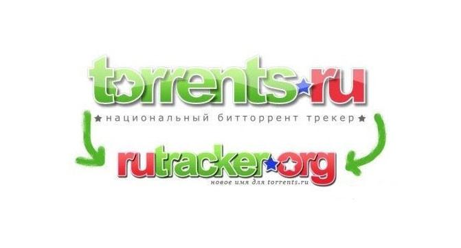 Обнаружен основатель торрент-трекера Torrents.ru, позже переименованного в Rutracker.org