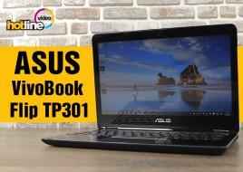 Видеообзор ASUS VivoBook Flip TP301