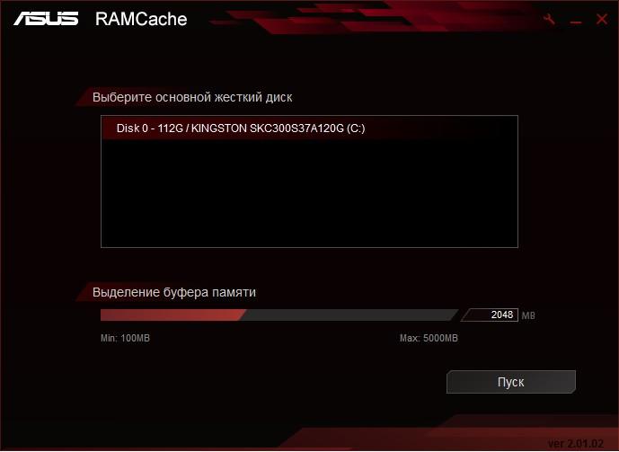 ASUS_970_PRO_GAMING-AURA_ram-cache