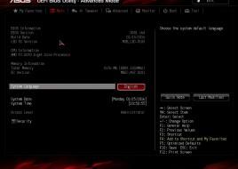 ASUS_970_PRO_GAMING_AURA_UEFI1