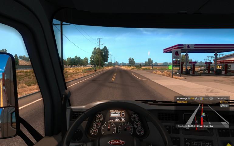 Профиль для игры american truck simulator