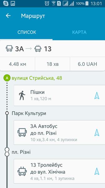 Окей, гугл, где я? Карты и навигация для андроид