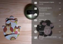 Интерфейс-камеры2