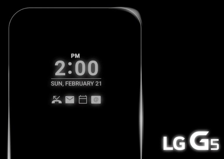 LG G5 Day 2016