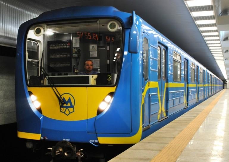 Metro Kyiv