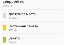 Screenshot_2016-01-29-15-21-20