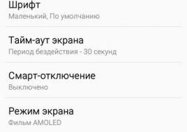 Screenshot_2016-02-02-22-01-29