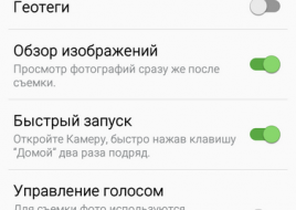 Screenshot_2016-02-08-18-37-12