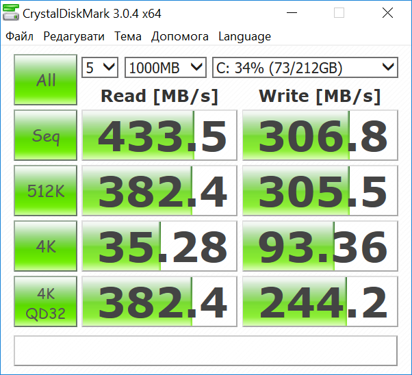 crystalmark(8)