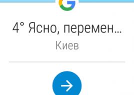 screen26