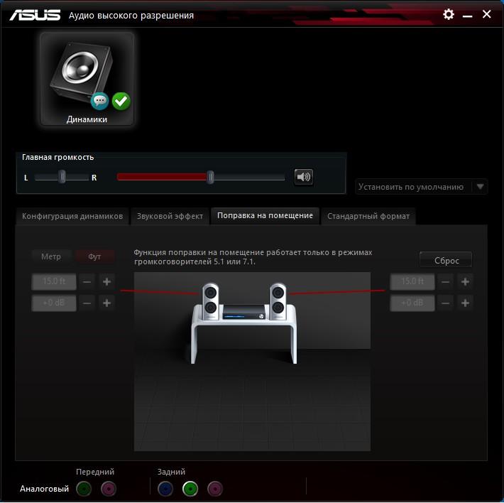 Обзор ASUS B150M PRO GAMING: игровая платформа на все $100