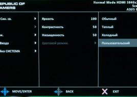 ASUS_PG27AQ-menu-03