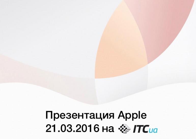 AppleITC1