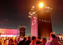 Презентация электрокара Tesla Model 3 пройдет 31 марта в дизайн-студии компании в калифорнийском городке Хоторн