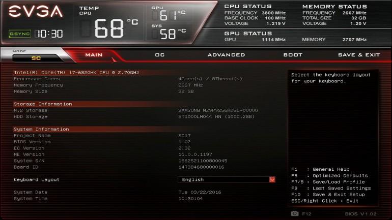 EVGA_SC17_Gaming_BIOS