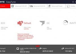 GIGABYTE_GA-Z170-Gaming_K3_Soft_ET1