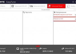 GIGABYTE_GA-Z170-Gaming_K3_Soft_ET4