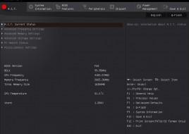 GIGABYTE_GA-Z170-Gaming_K3_UEFI1