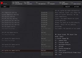 GIGABYTE_GA-Z170-Gaming_K3_UEFI9