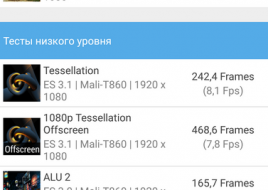Screenshot_20160303-141014