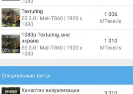 Screenshot_20160303-141020