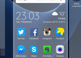 Screenshot_20160309-230351