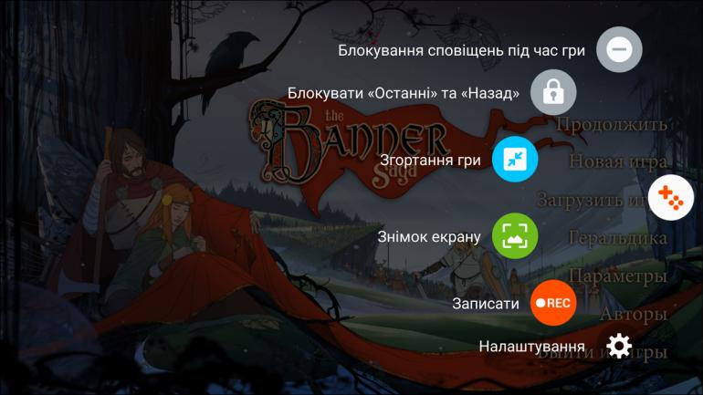Screenshot_20160310-235818