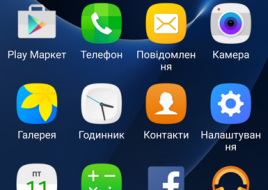 Screenshot_20160311-152900