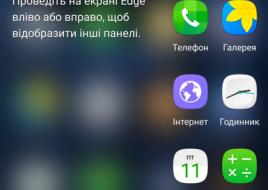Screenshot_20160311-152906
