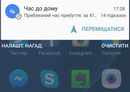 Screenshot_20160311-172942