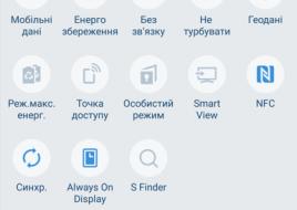 Screenshot_20160311-172958