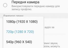 Screenshot_20160311-184718