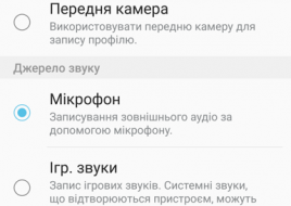 Screenshot_20160311-184725