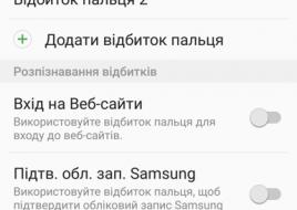 Screenshot_20160311-233004