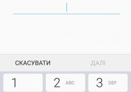 Screenshot_20160311-233019