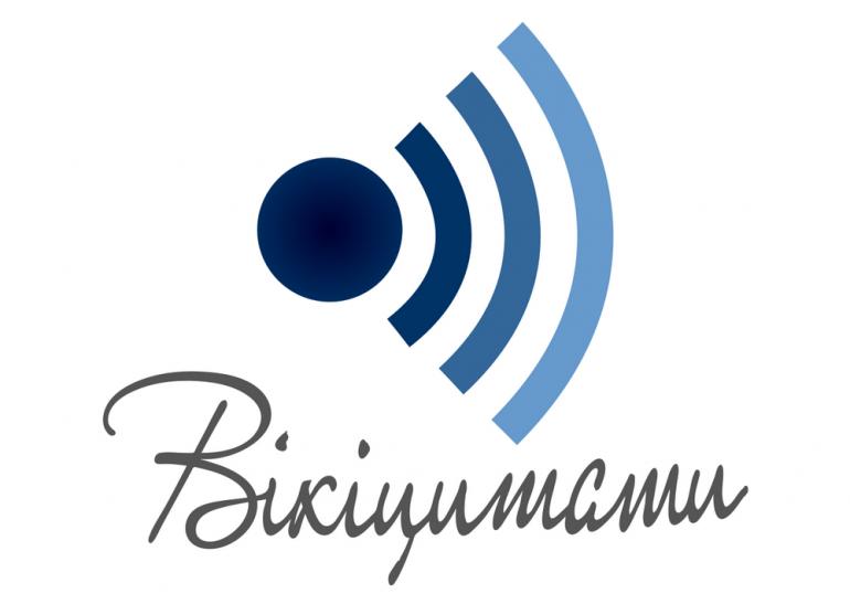 Wikiquote Ukraine