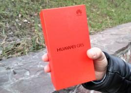 huawei_gr5_box