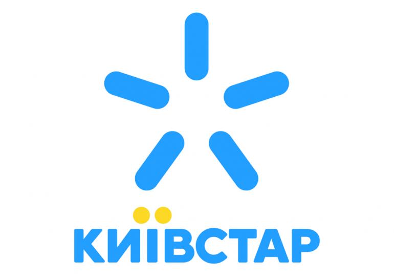 Kyivstar-white