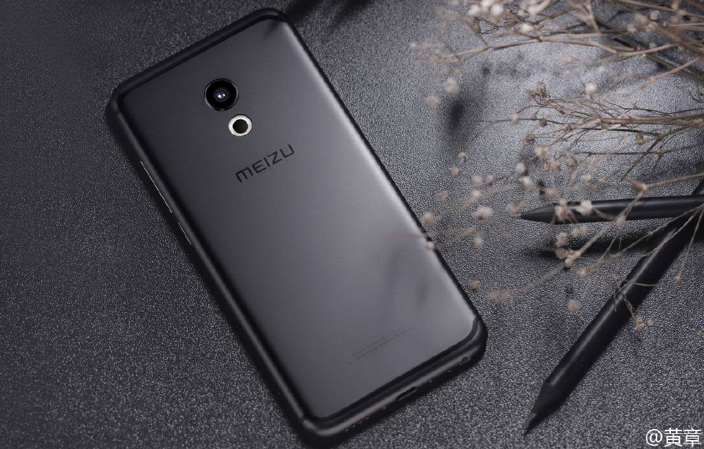 Meizu анонсирует Pro 6 встолице Китая 13апреля