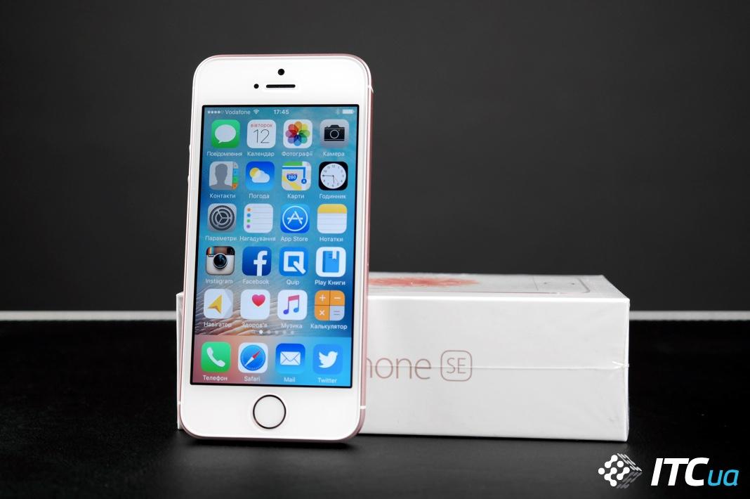 Apple выпустила 128-гигабайтную версию телефона iPhoneSE