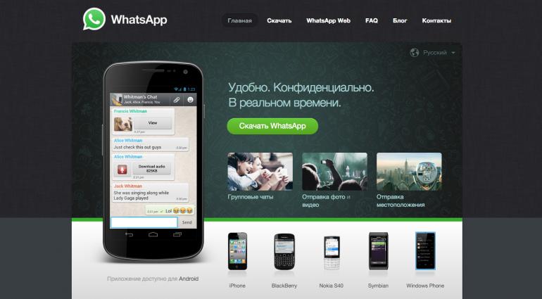 Whatsapp_main