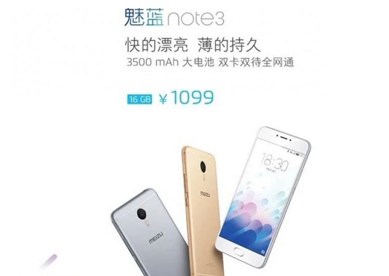 Стали известны некоторые характеристики новых смартфонов Meizu m3 note и Meizu Pro 6 mini