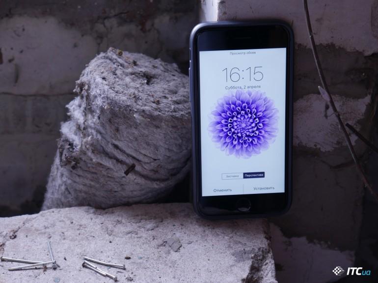 iphone_6s_itc_8
