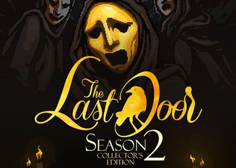 lastdoor2_0