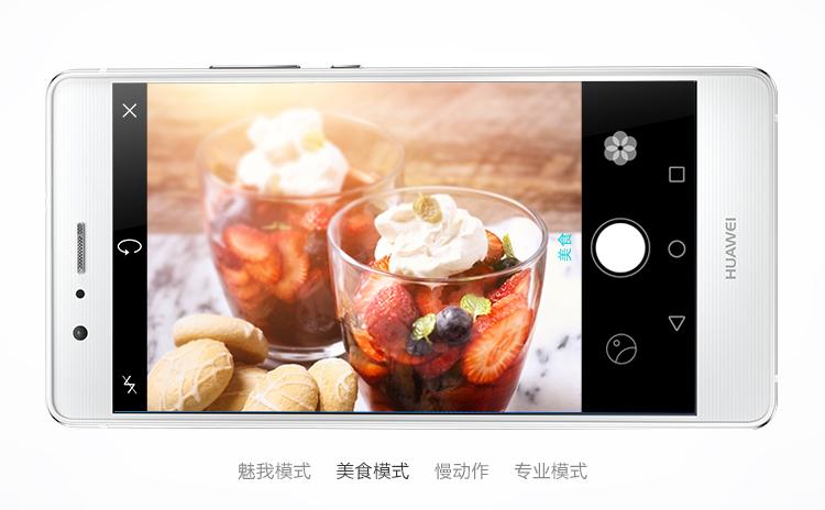 Представлен смартфон Huawei G9 Lite, ранее известный под именем P9 Lite