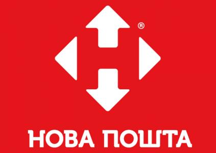 Компания «Нова пошта» начала развивать собственную сеть почтоматов