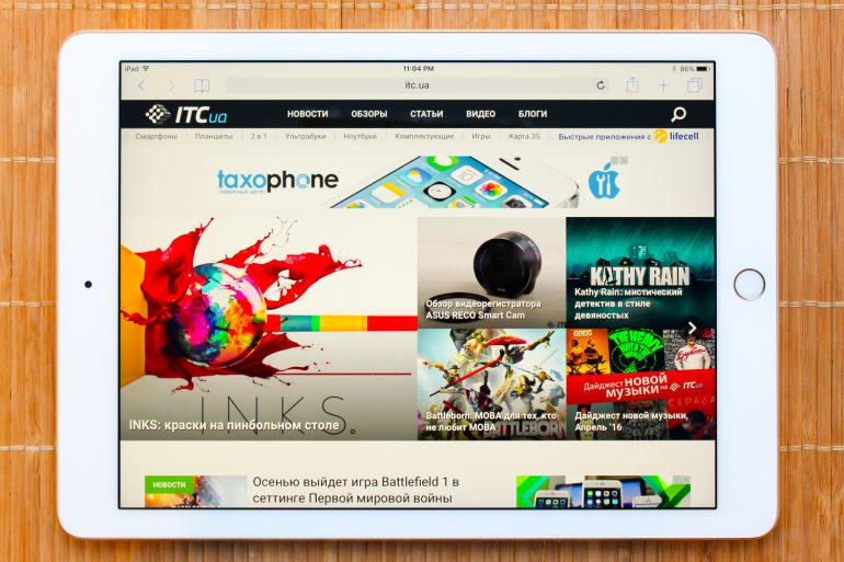 UX iPad Pro 9,7 (2 of 12)