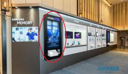 Samsung показала 10-нм модуль памяти LPDDR4 DRAM объемом 6 ГБ, вероятно предназначенный для смартфона Galaxy Note 6