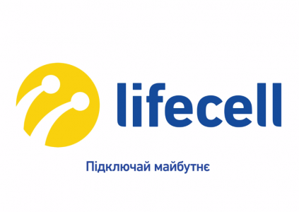 lifecell обеспечил 3G-покрытием стадион «Арена Львов», что позволило болельщикам использовать более 30 ГБ трафика во время матча «Шахтёр – Севилья»