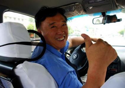 Apple инвестировала $1 млрд в сервис по вызову такси Didi Chuxing, который является главным конкурентом Uber в Китае